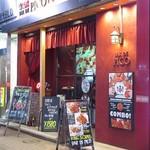 bar de pico - 外観写真: