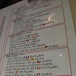 bar de pico - メニュー写真: