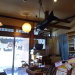 牛たん五徳 - 赴きのある店内