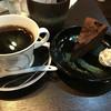 どるず珈琲店 - 料理写真:ガトーショコラとホットコーヒーのセットで900円