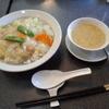 福苑 - 料理写真:海老かけご飯 850円