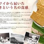 神戸北野エミシアカフェ - 関西初上陸!