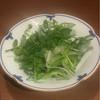 ハンバーグ&ステーキ 黒毛和牛 腰塚 - 料理写真: