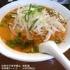田町屋 - 料理写真: