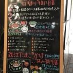 花様 NU茶屋町 - メニュー写真: