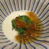 川畑 - 料理写真:先付アップ