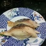 回し鮨若貴 - しめ鯖の炙り
