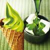 PABLO - 料理写真:期間限定「宇治抹茶 生・チーズソフトクリーム」