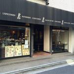 50930381 - 吉祥寺駅から井之頭公園方面に徒歩で行けます。