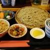 たつ  - 料理写真:炊き込みご飯Aセット。