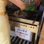 タイ料理ハウス ピサヌローク - パッタイ食べます♪