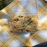 タイ料理ハウス ピサヌローク - パッタイ、オイシイー♪