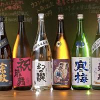 ◆新宿最大規模の品揃え!ここは日本酒のワンダーランド◆全国各地の日本酒が勢揃い♪