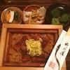 柳川屋 - 料理写真:夜中のうなぎせいろ蒸し☺︎