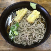 山田製麺所本店 - 料理写真:
