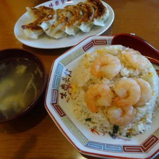 味楽菜館 - 料理写真:海老炒飯と餃子