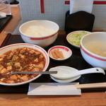 中国四川料理きりん - 麻婆豆腐(ランチ・本日の定食)