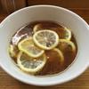りんすず食堂 - 料理写真:「レモンラーメン」650円