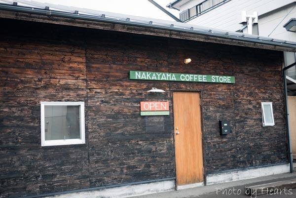 ナカヤマ コーヒーストア