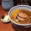 たけちゃんにぼしらーめん - 料理写真:雪印バターと味噌ラーメン