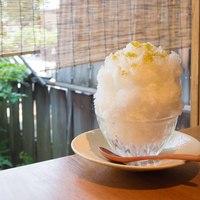 祇園NITI - 季節のかき氷「梅」