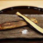 新ばし 笹田 - ベビーコーンの丸焼き