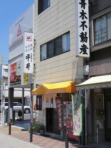 https://tabelog.ssl.k-img.com/restaurant/images/Rvw/50977/50977550.jpg