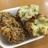 惣菜あいさか - 料理写真:イカメンチ