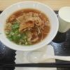 湘苑 - 料理写真:肉そば ¥594-