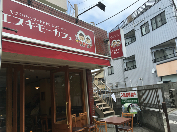 エスキモーカフェ
