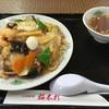 福来軒 - 料理写真: