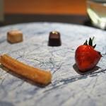 スリオラ - 小菓子