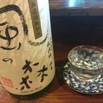 51013053 - 日本酒 風の森 秋津穂