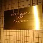 51016022 - 三井ガーデンホテル岡山