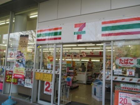 セブンイレブン 京都大学宇治おうばくプラザ店