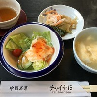 チャイナ15 (新河岸/中華料理)