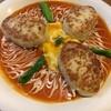 レストラン アーサー - 料理写真:チキンハンバーグ(3個)