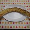 モンタボー - 料理写真:やみつきガーリックスティック ¥183-