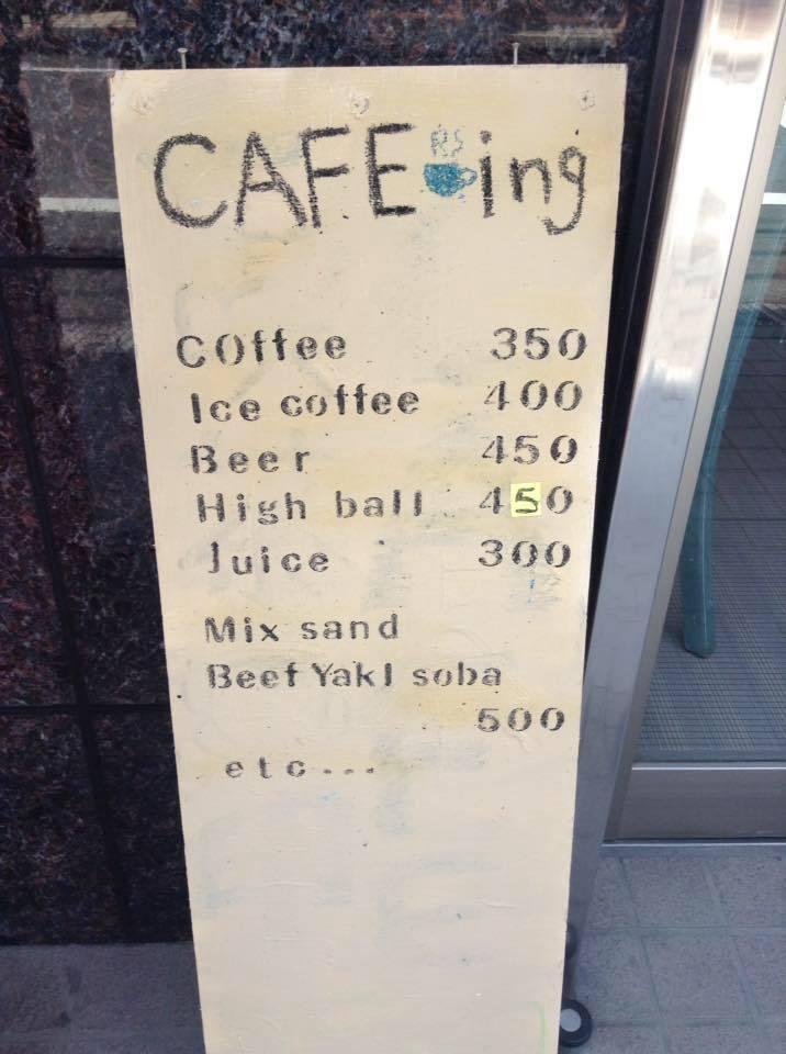 Cafe 印