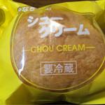 柳屋菓子店 - 料理写真:シュークリーム