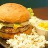 ハンバーガースタンドアストリア - 料理写真:テリヤキエッグバーガー