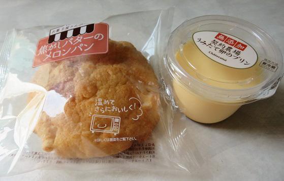 シャトレーゼ フォレストモール富士川店