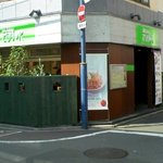 麺Dining セロリの花 - 吉祥寺東急の裏