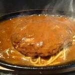 焼肉&グリル 貴坂 - ハンバーグステーキ(ランチ)