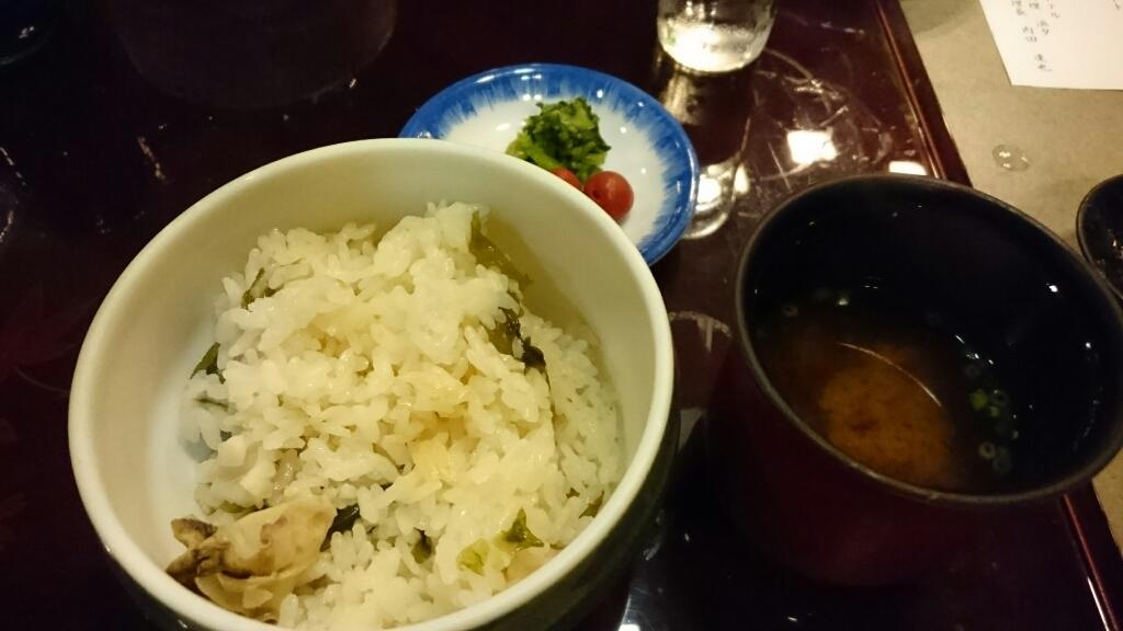 日本料理 浜夕