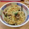 ほっこり中華そば もつけ - 料理写真:【限定30食】もつけの浅利和えそば800円(かき混ぜたところ)
