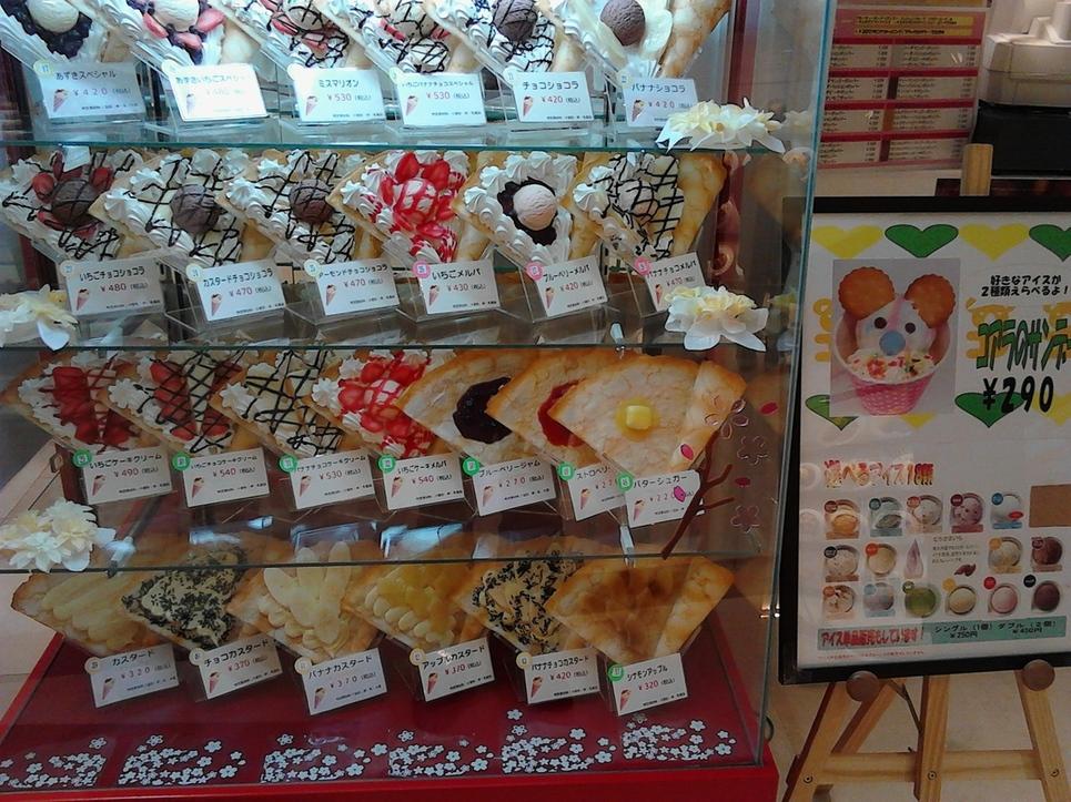 マリオンクレープ マークイズ静岡店