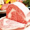 北海道の旬 焼肉たむら - 料理写真:受賞暦多数!こだわりの北海道和牛