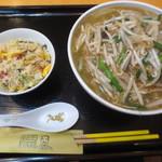 王家餃子 - サンマーメンランチ780円