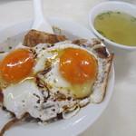重松飯店 - 料理写真:焼豚玉子飯並@702円(税込み)